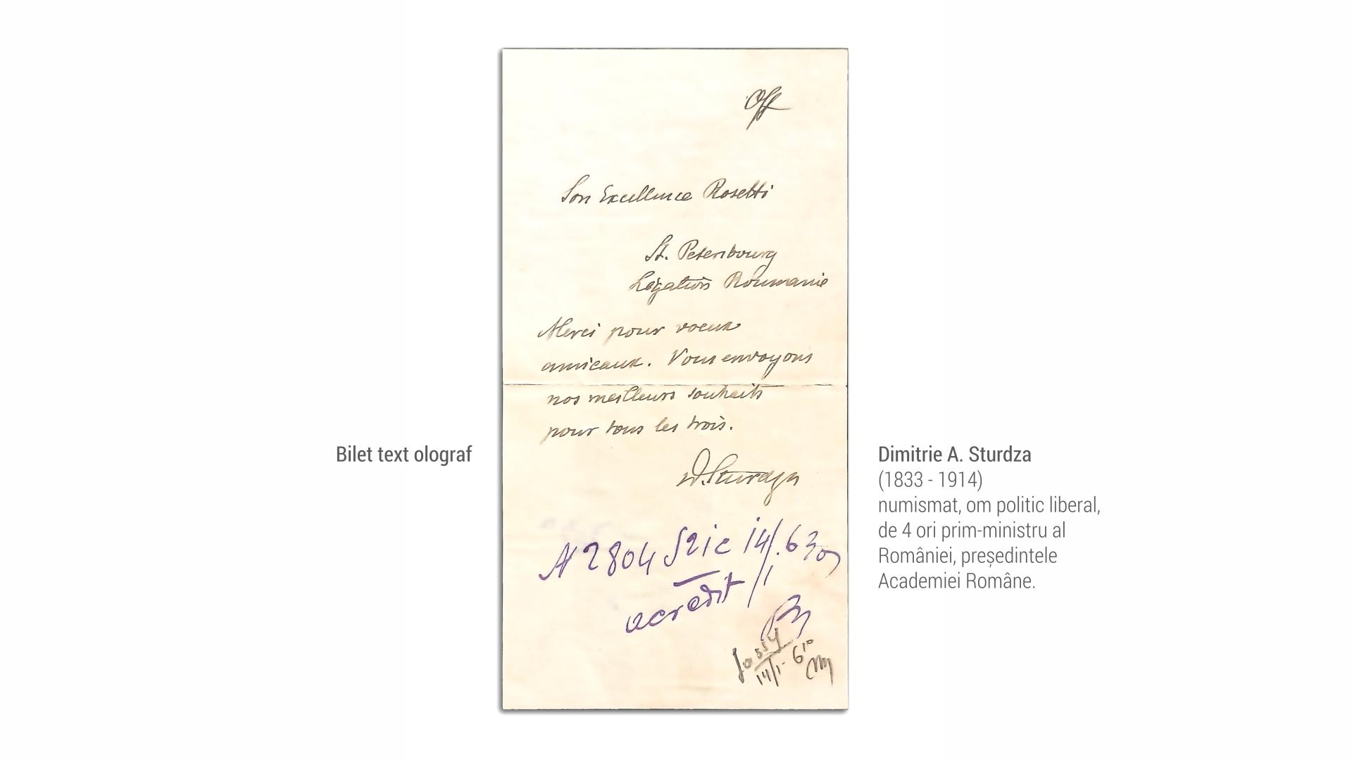 1833 Dimitrie Strurdza - bilet